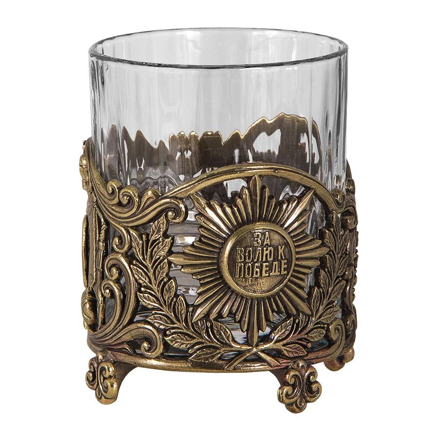 Юбилейный бокал для виски в подарок к юбилею «60 лет»