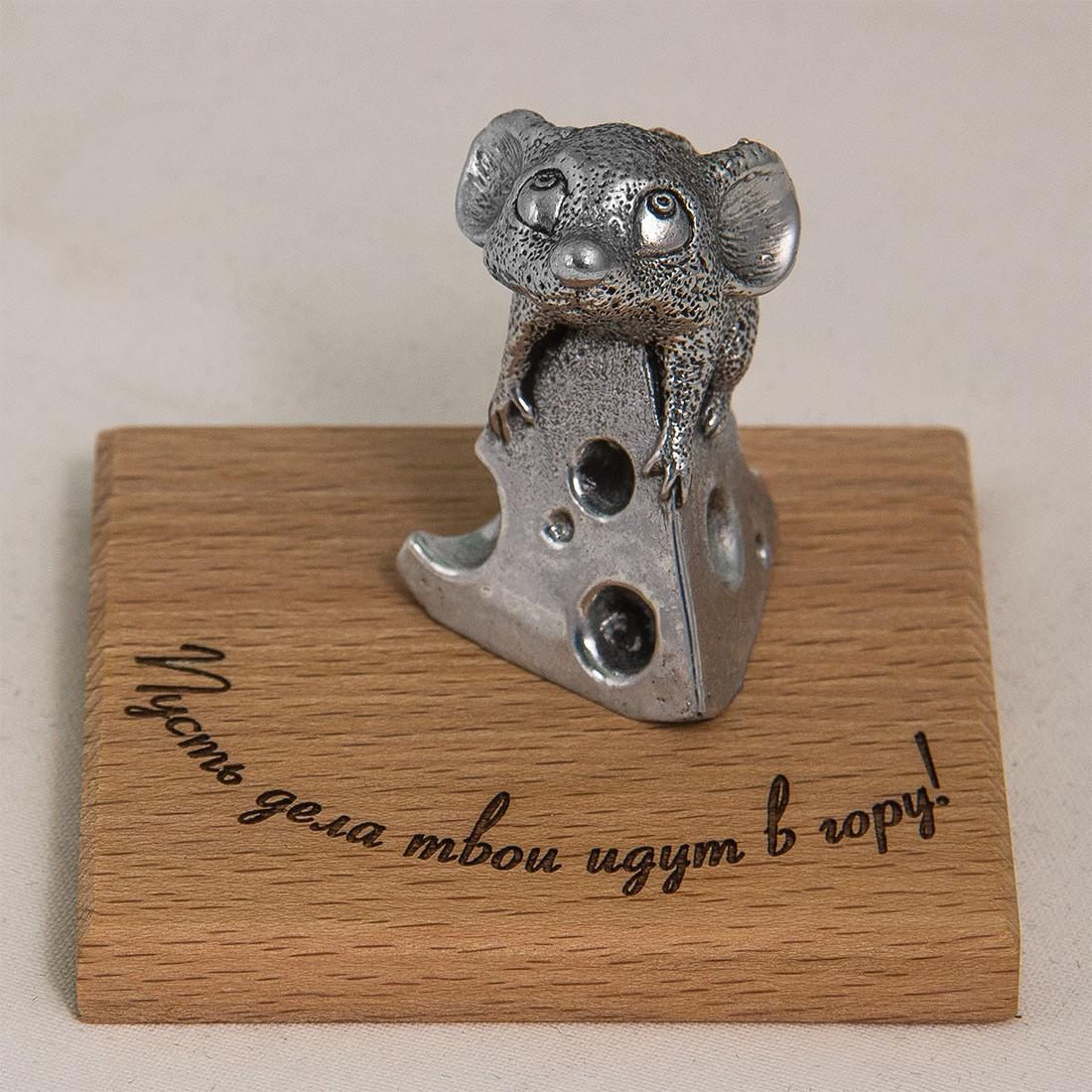 Открытка «Пусть дела твои идут в гору!» с фигуркой «Мышь на вершине сыра»