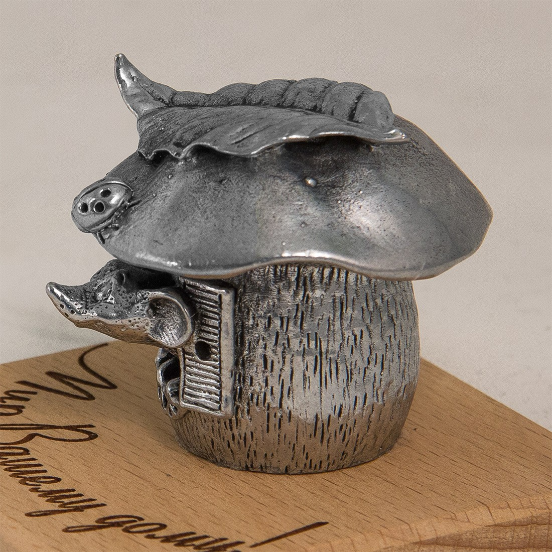 Открытка «Мир Вашему дому!» с фигуркой «Мышка в домике-грибке»