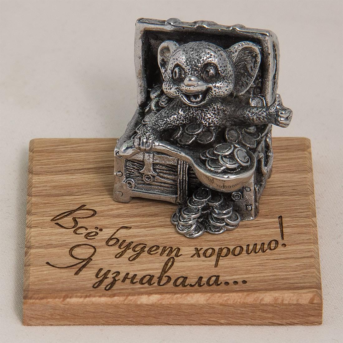 Открытка «Всё будет хорошо! Я узнавала…» с фигуркой «Мышка в сундуке с монетами»