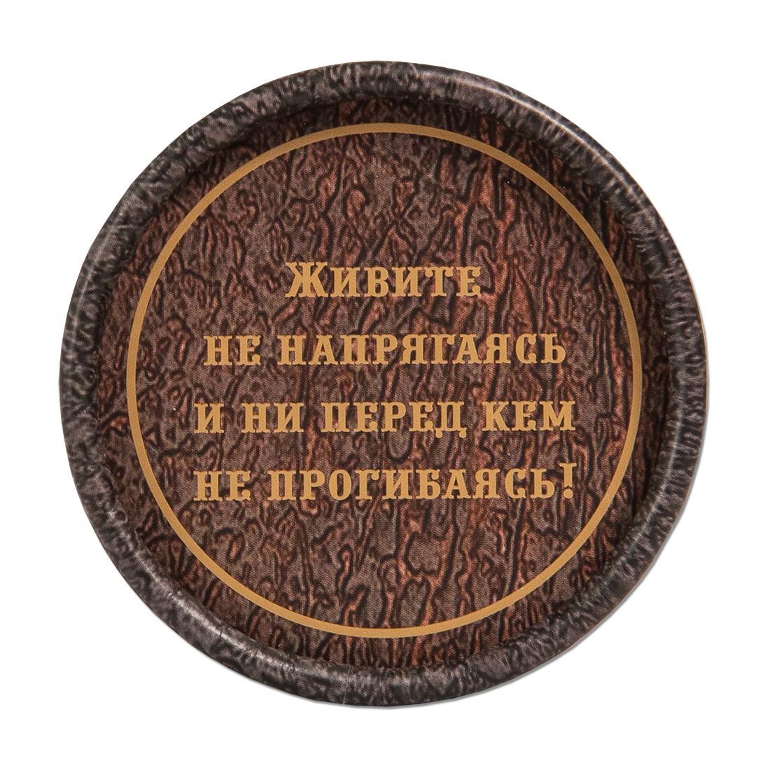 Рожок для обуви «ФСБ» в тубусе