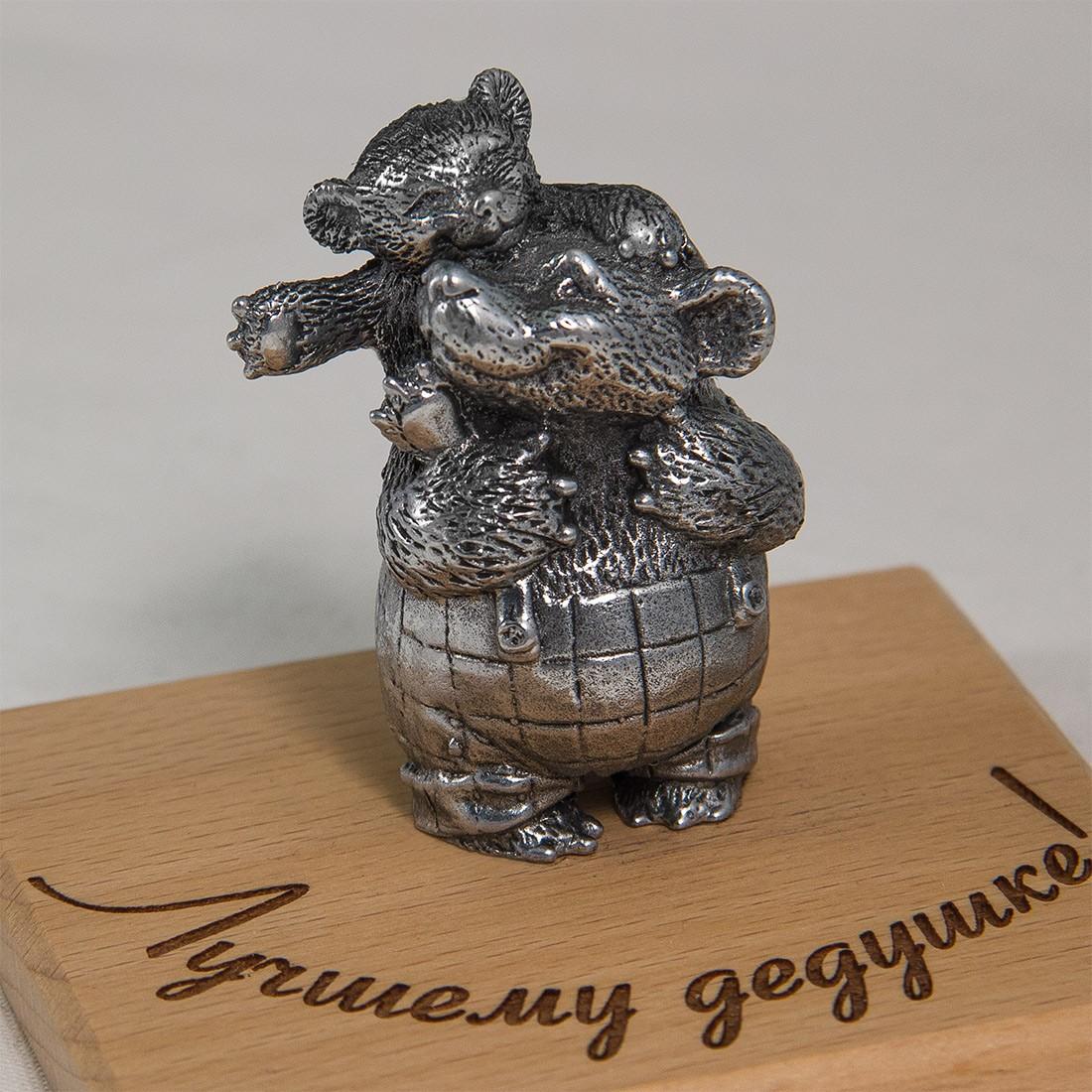 Открытка фигурка «Лучшему дедушке!» (медведь с медвежонком)