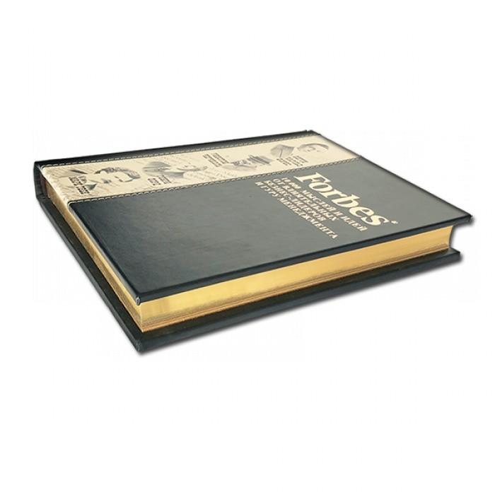 Подарочная книга «Forbes. 10000 мыслей и идей от влиятельных бизнес-лидеров и гуру менеджмента»
