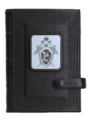 Ежедневник А5 «Герб следственного комитета» в подарок следователю
