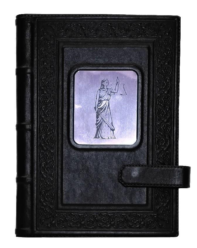 Ежедневник А5 «Фемида» в подарок юристу