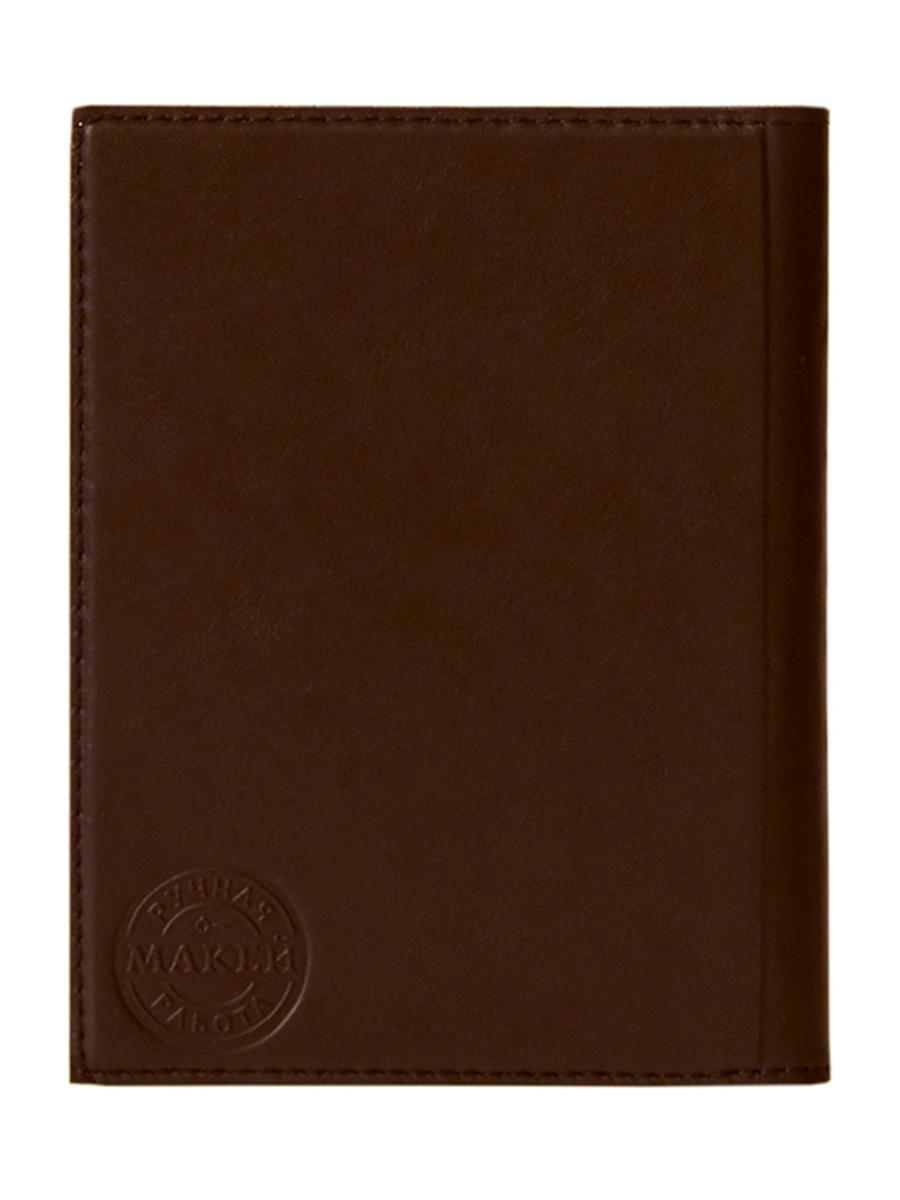 Ежедневник А5 Royal коричневого цвета
