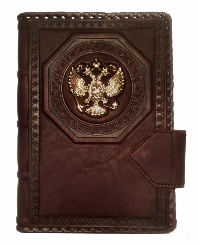 Ежедневник А5 «Империя 2»