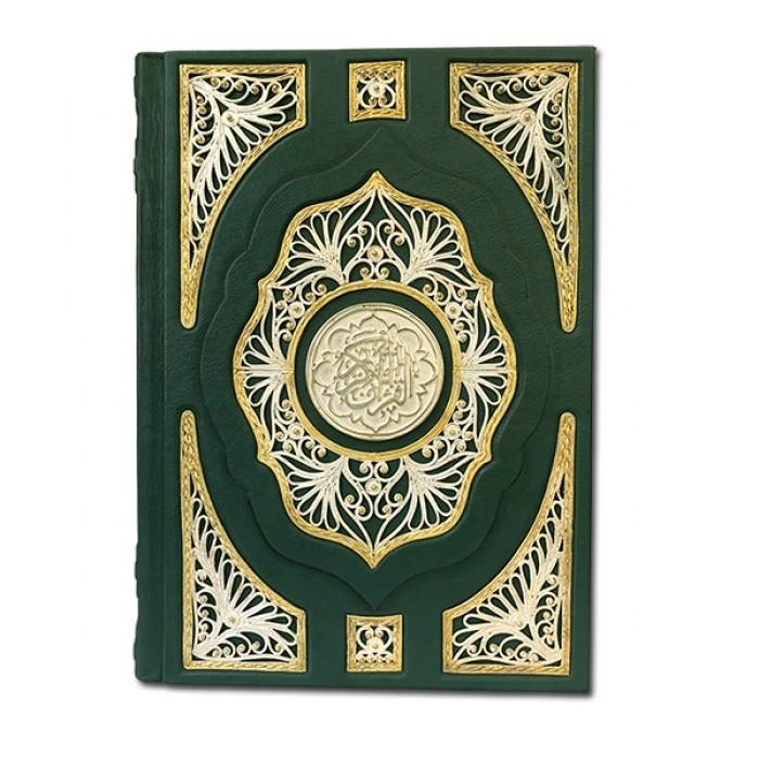 Коран с ювелирным литьем комбинированный