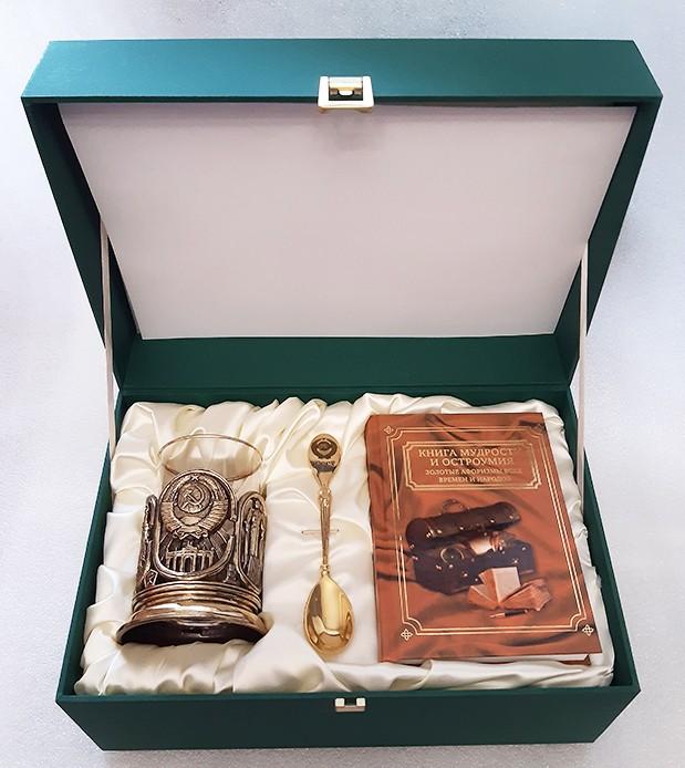 Подстаканник в наборе с книгой «Книга мудрости и остроумия»