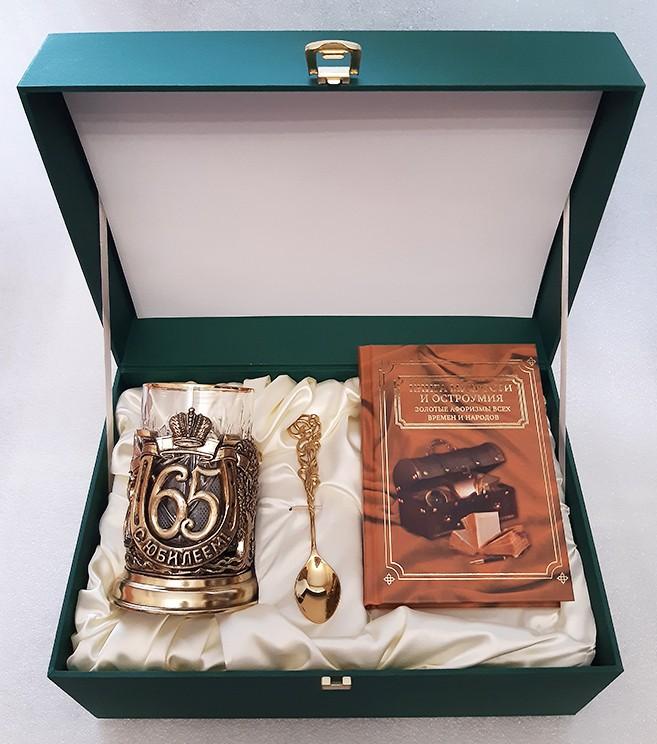 Подарочный набор для чая к юбилею 65 лет с книгой «Книга мудрости и остроумия»