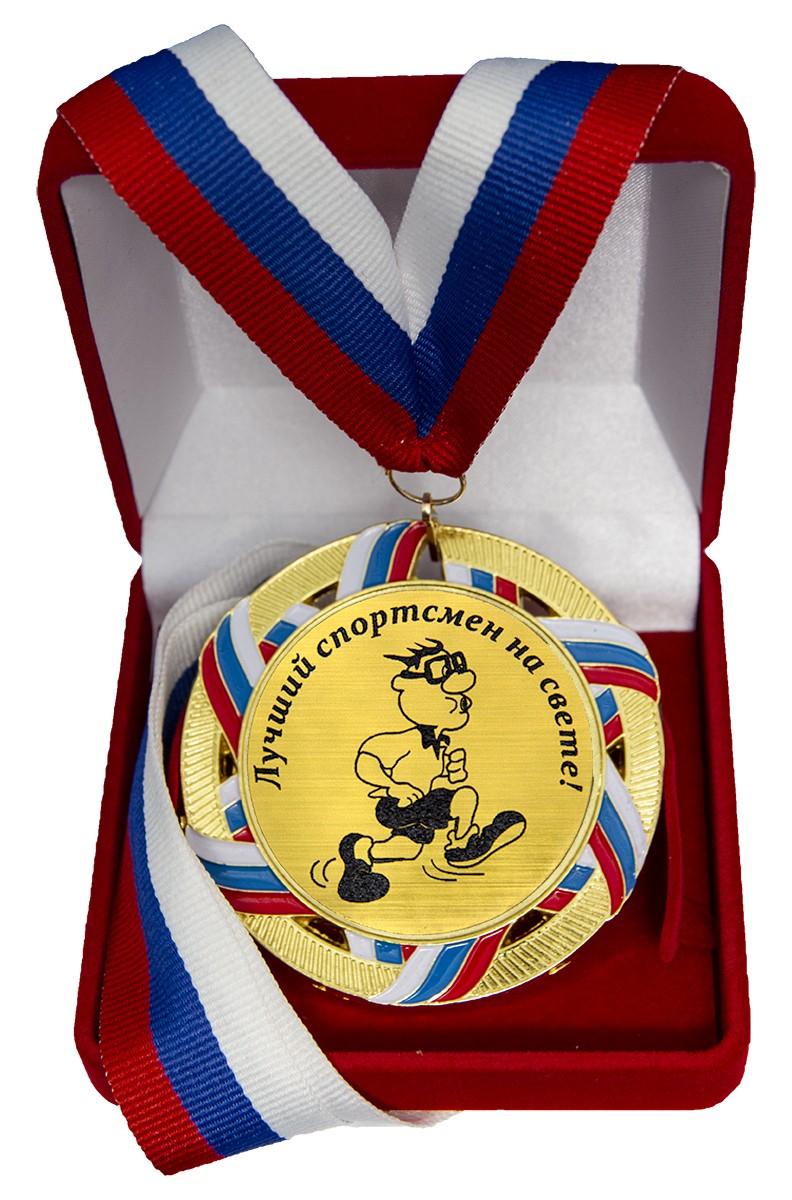 Памятная медаль «Лучшему спортсмену»
