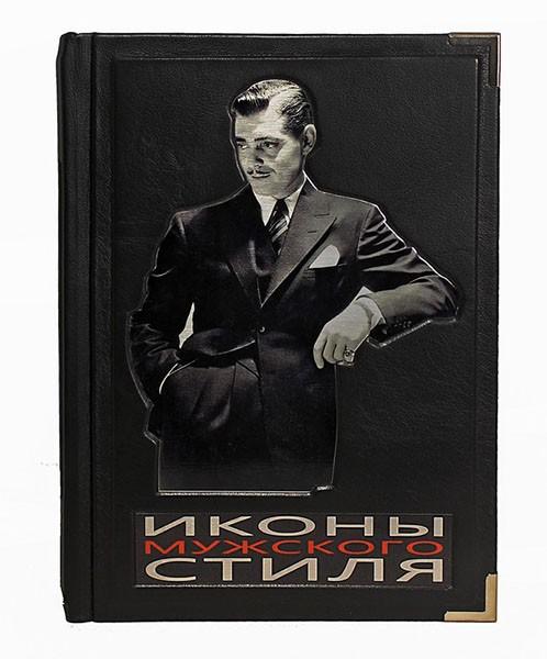Подарочное издание «Иконы мужского стиля. (Джош Симс)»