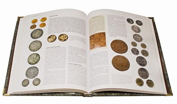 Подарочное издание «Монеты. Большая энциклопедия. (Джеймс Маккей)»
