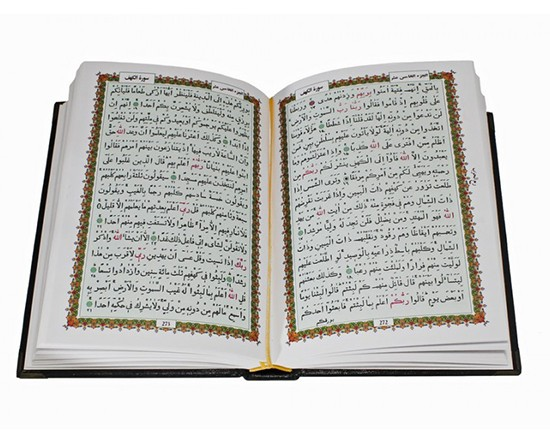 Коран на арабском языке