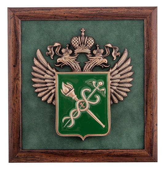Панно подарочное ''Герб Федеральной Таможенной Службы''