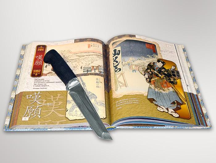 Подарочный набор «Острые мысли. Япония»