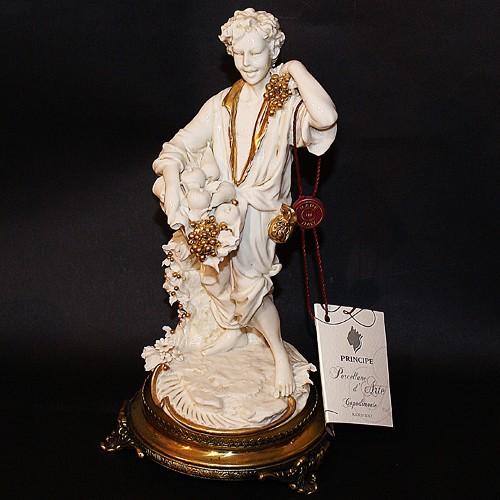 Фарфоровая статуэтка «Торговец фруктами» Porcellane Principe