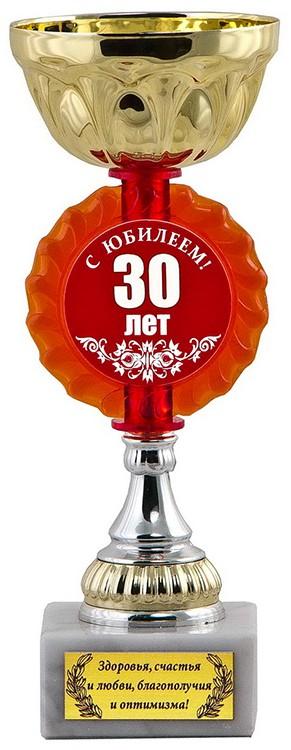 Кубок подарочный «30 лет»