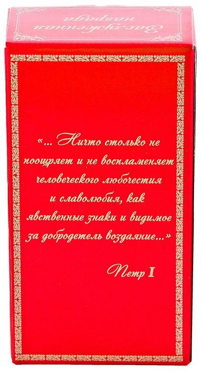 Кубок подарочный «40 лет»