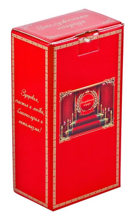 Кубок подарочный «75 лет»