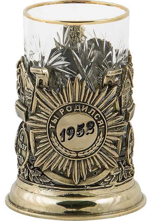 Подстаканник в наборе «Ты родился!» 1952 год