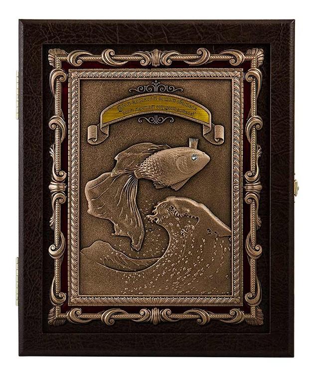 Ключница настенная «Золотая рыбка»