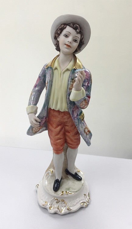 Фарфоровая статуэтка «Юноша»