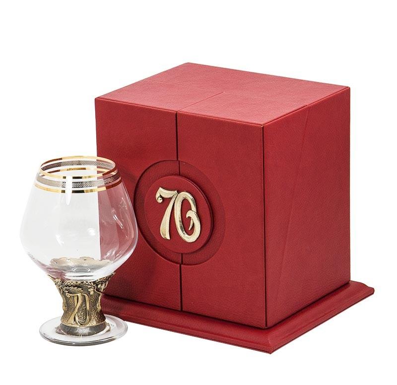 Подарочный бокал для бренди на юбилей «70 лет»