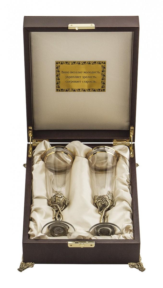 Подарочный набор бокалов «С юбилеем 50 лет!»