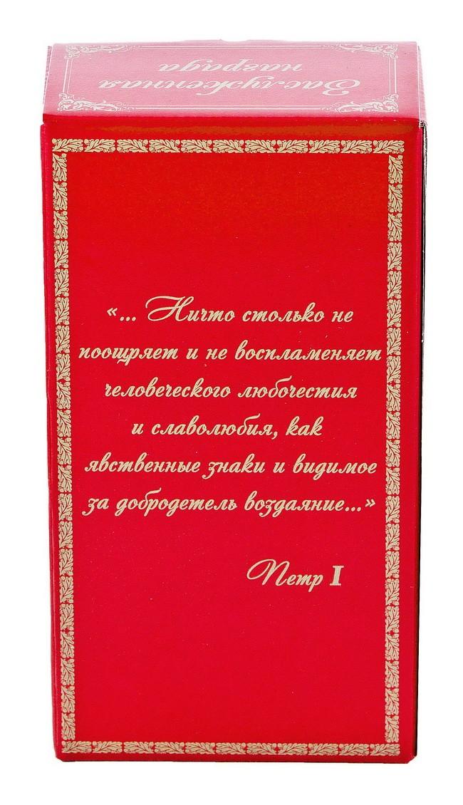 Кубок Звезда «Настоящему мужчине!»
