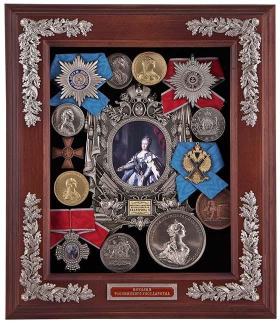 Ключница «Екатерина II»