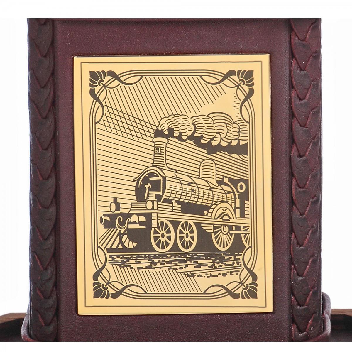 Графин с рюмками «Железнодорожнику»