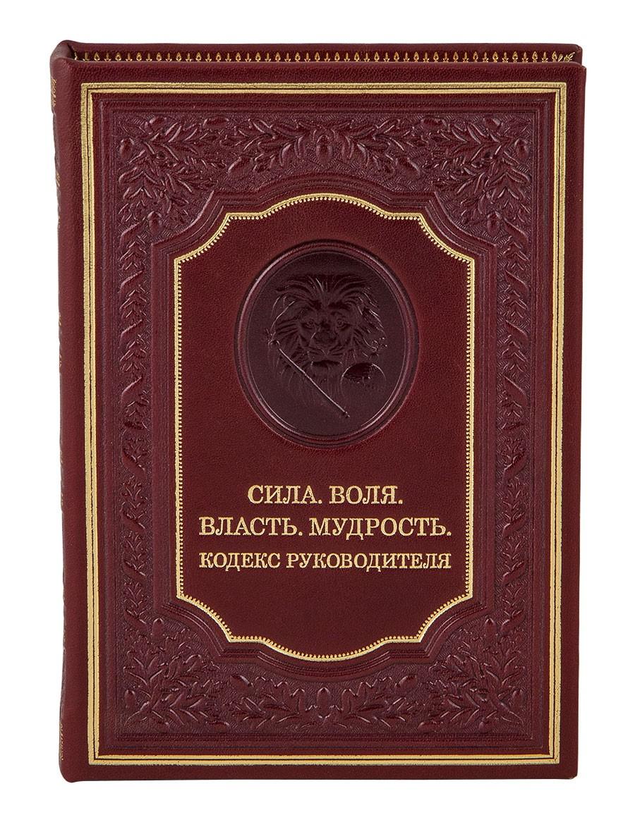 Три книги афоризмов «Ларец сокровищ» в деревянном сундучке