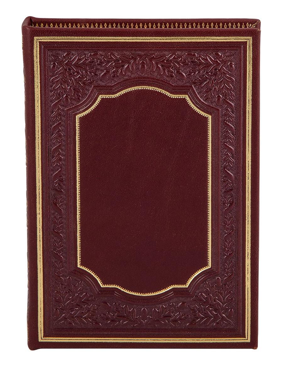 Подарочная книга «Сила. Воля. Власть. Мудрость» Кодекс руководителя