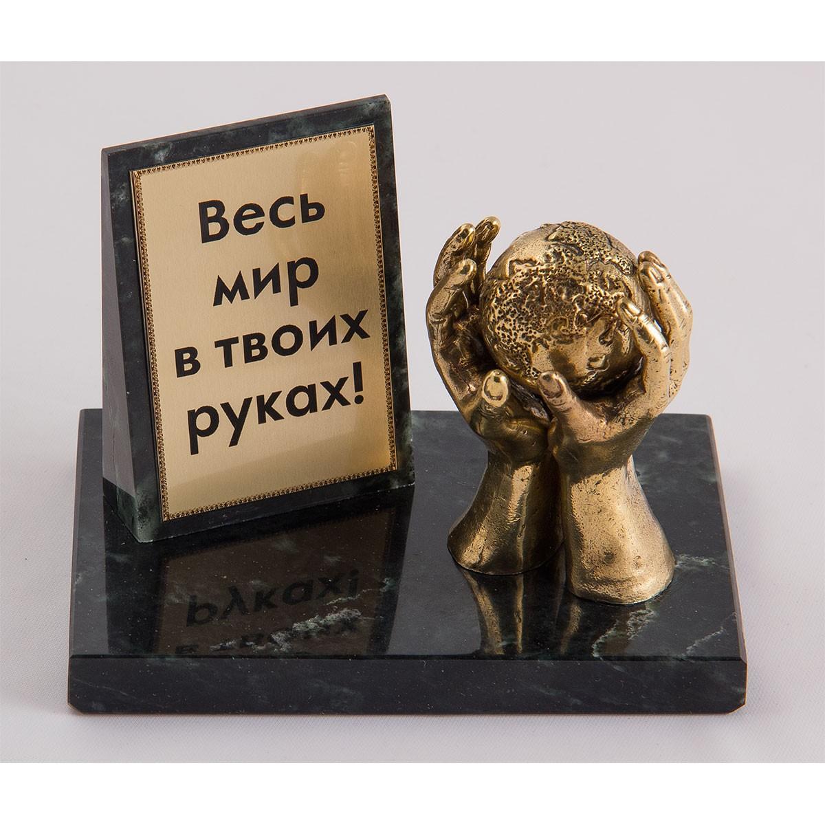 Фигурка на камне «Весь мир в твоих руках»