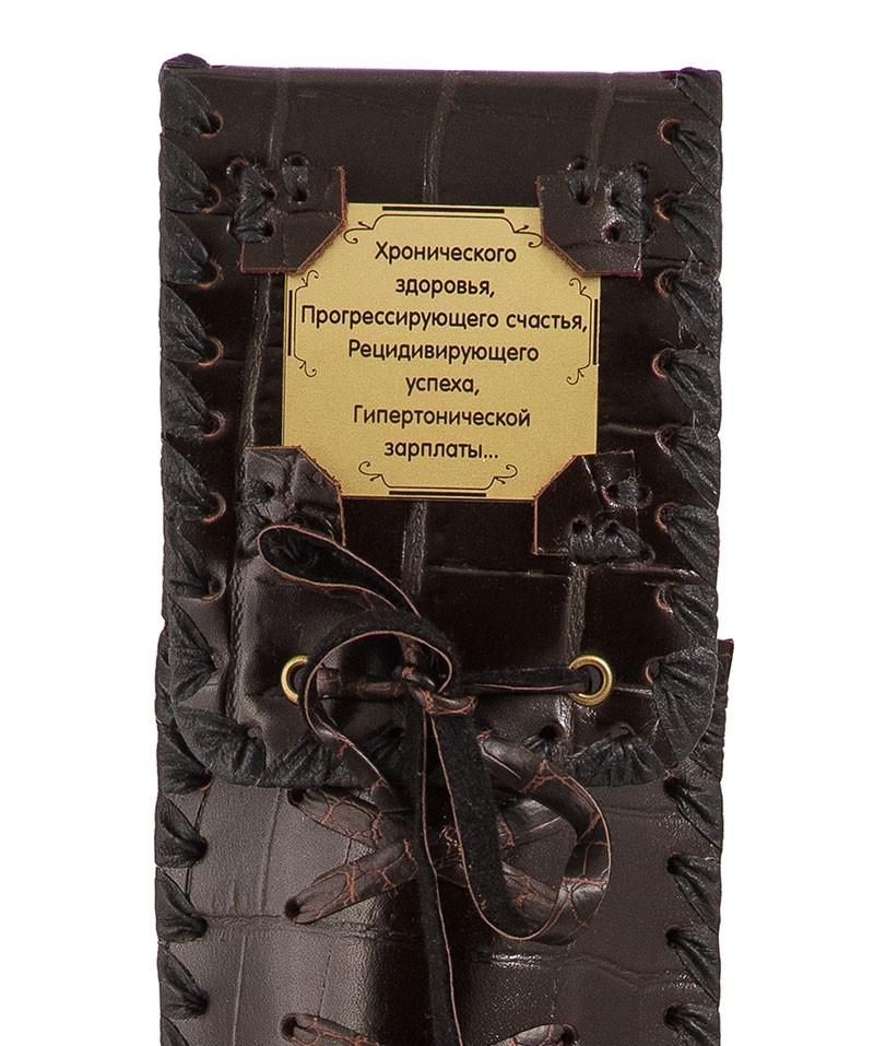 Рожок для обуви «Доктор мужчина» в колчане
