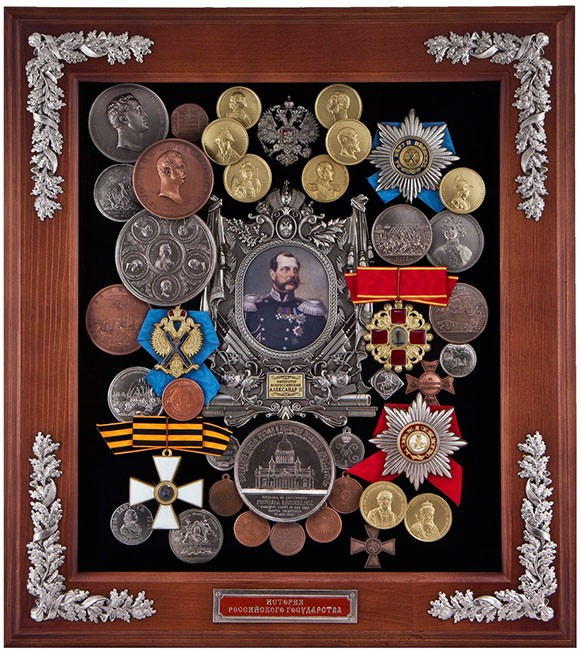 Ключница «Александр II»