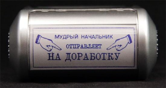 Набор печатей