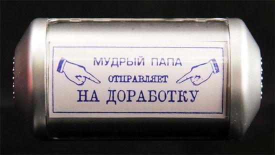 Набор подарочных печатей