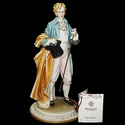 Фарфоровая статуэтка «Кавалер»