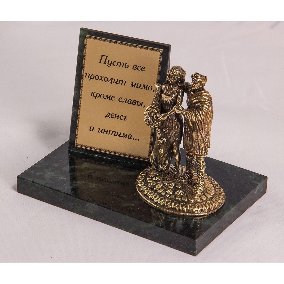 Фигурка на камне «Пожелание другу»