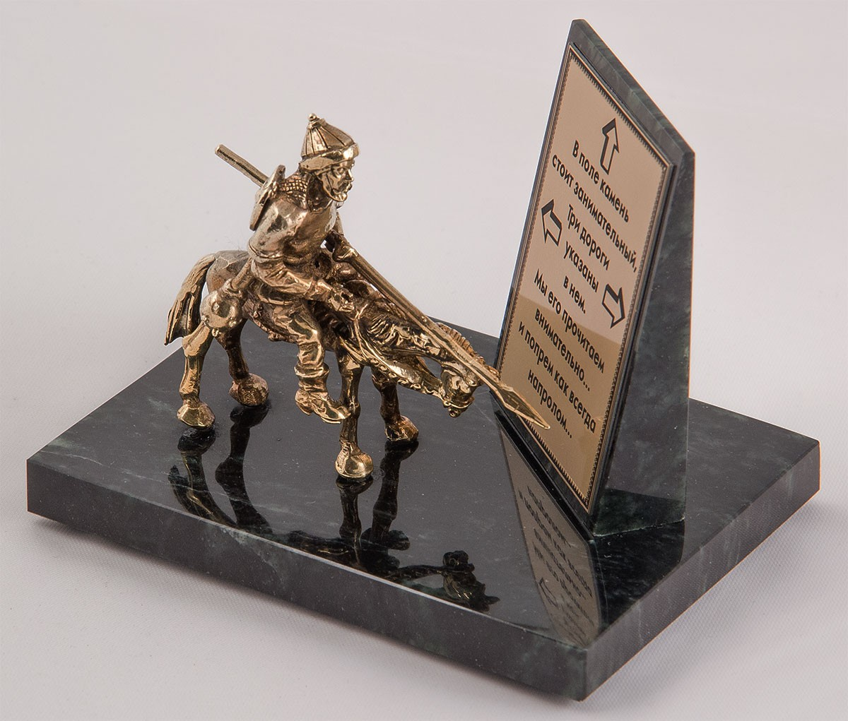 Бронзовая статуэтка «Витязь на коне» вариант 2