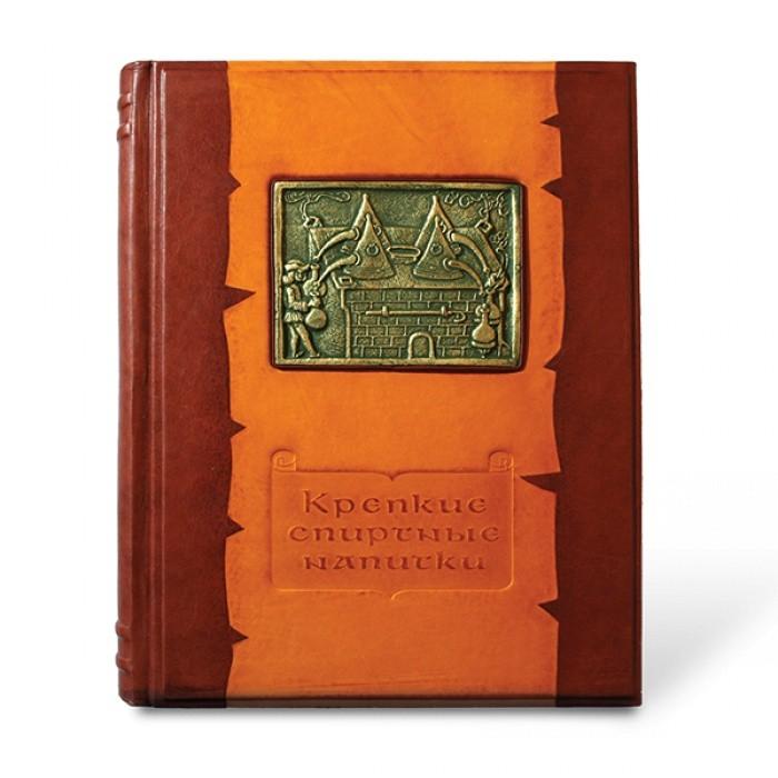 Мировая энциклопедия «Крепкие спиртные напитки»