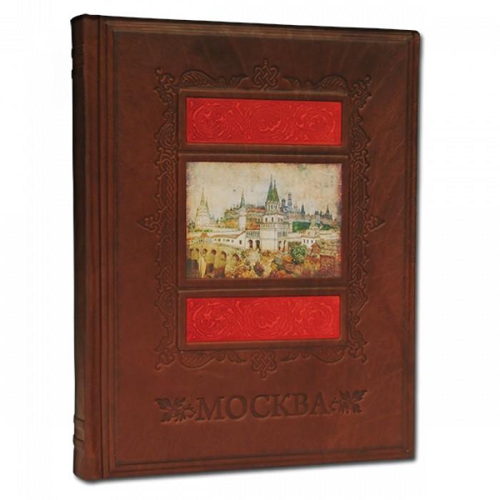 Книга подарочная «Москва»