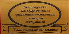 Подарочный набор «Кнут и пряник» с черно-белым кнутом