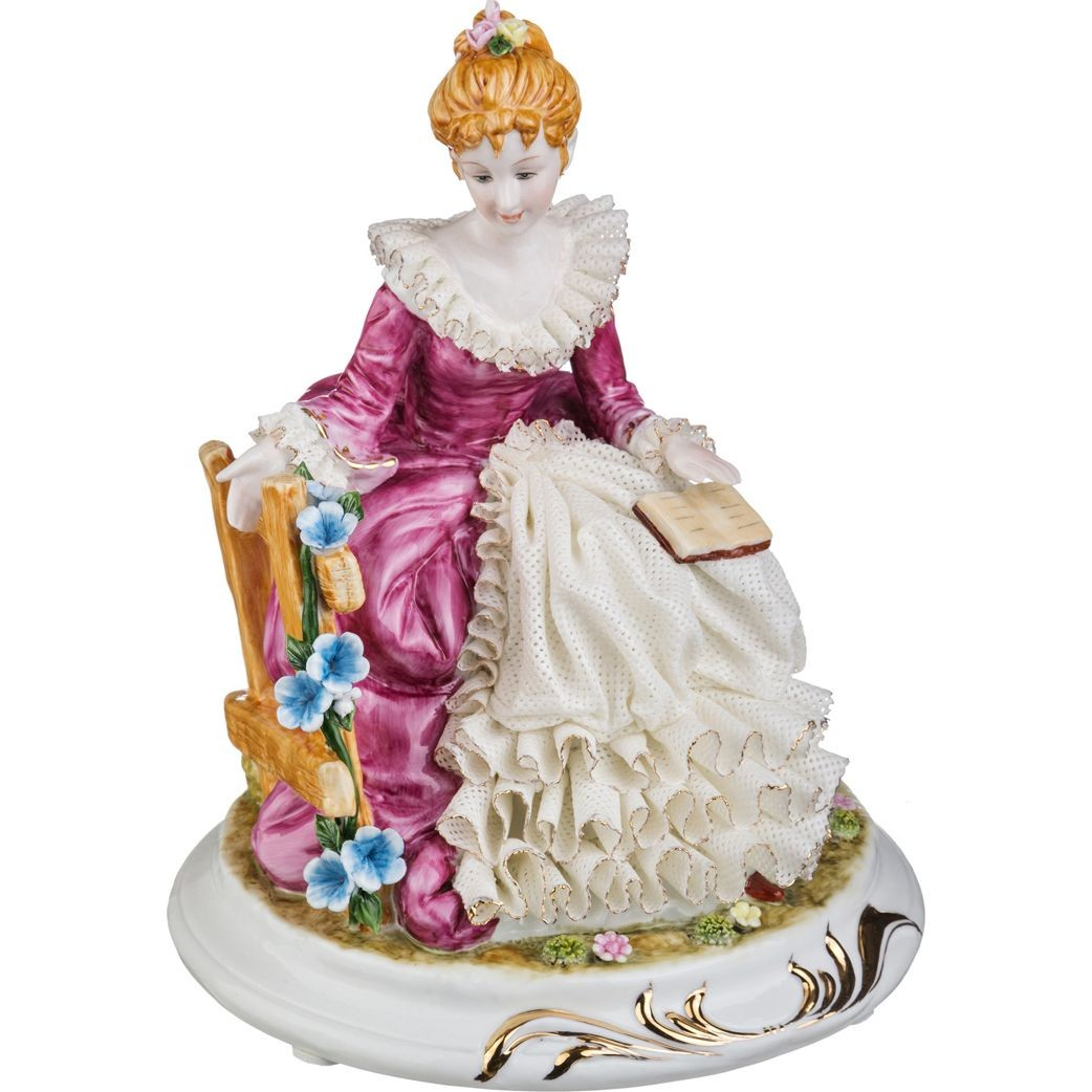 Фарфоровая статуэтка «Леди с книгой»