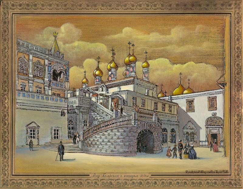 Гравюра «Боярская площадка Москва»