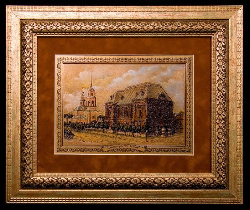 Гравюра «Музей г. Владимир»