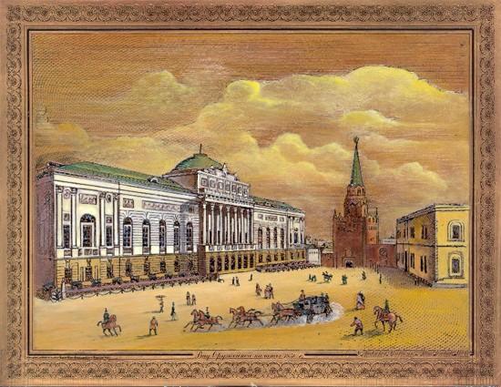 Гравюра «Оружейная палата Москва»