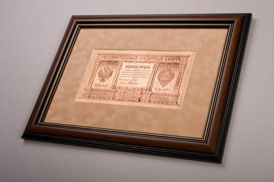 Гравюра «Банкнота 1 рубль»
